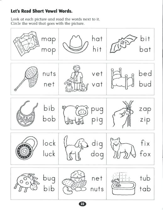 1st Grade Phonics Worksheets Free Worksheets for 1st Grade Worksheets Free Reading