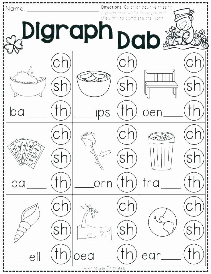1st Grade Phonics Worksheets Pin On □school□
