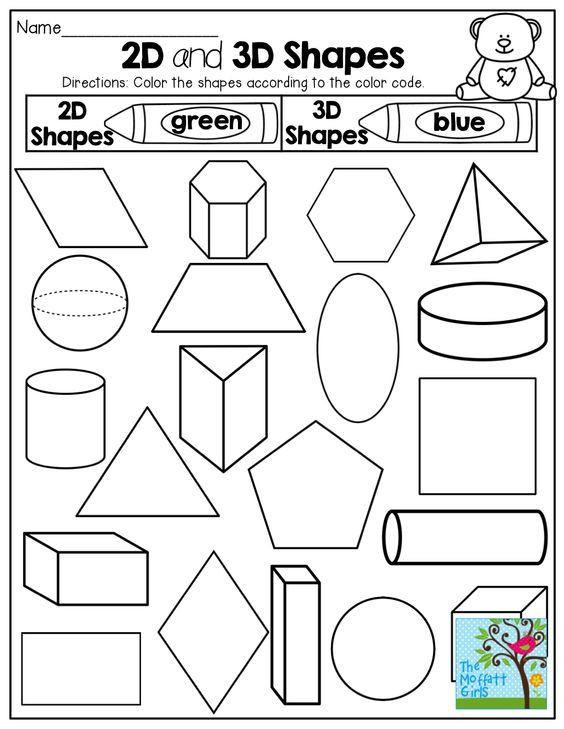 2d Shapes Worksheet Kindergarten February Fun Filled Learning