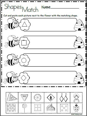 2d Shapes Worksheet Kindergarten Free 2d Shapes Math Worksheet for Kindergarten