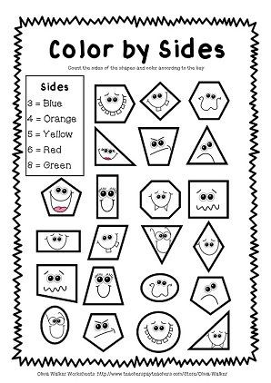 2d Shapes Worksheet Kindergarten Shape Worksheets Geometry Worksheets Kindergarten
