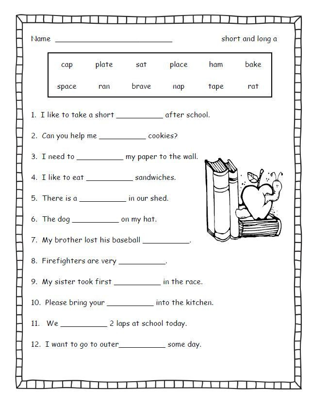 2nd Grade Consonant Blends Worksheets Silent E Worksheets for First Grade 2 with Images