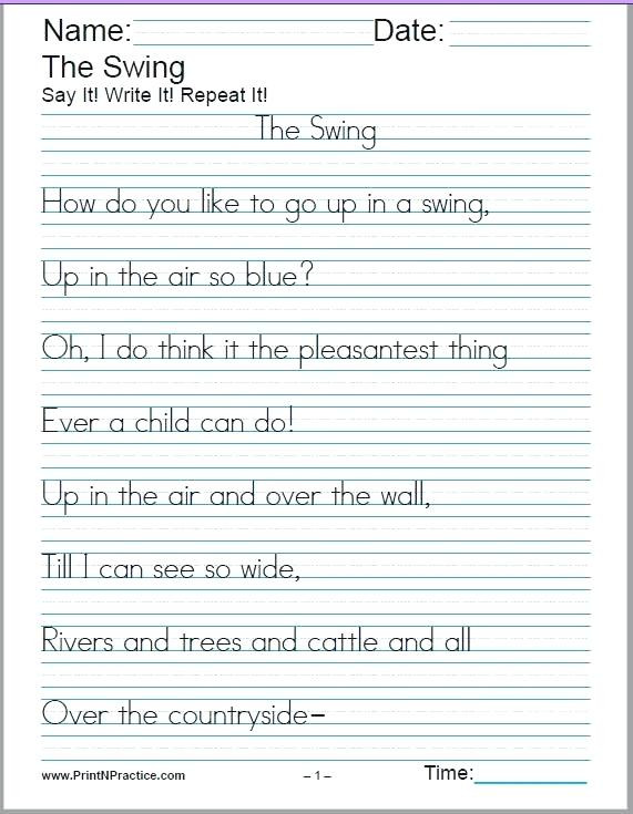 2nd Grade Handwriting Worksheets A to Z Handwriting Worksheets – Leter