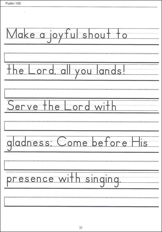 2nd Grade Handwriting Worksheets Scripture Character Writing Worksheets Zaner Bloser Basic