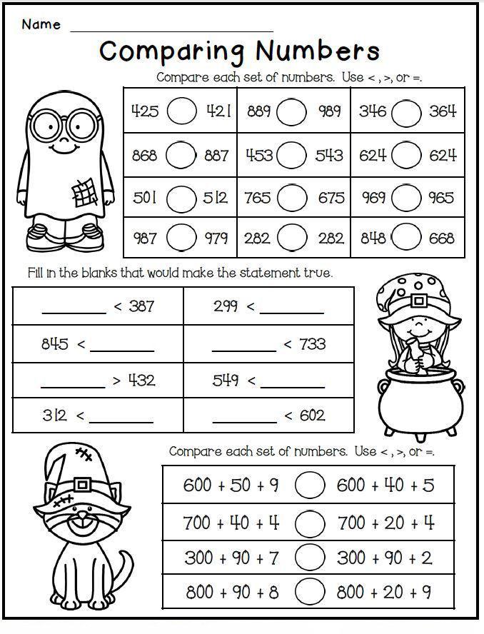 2nd Grade Math Coloring Worksheets 2nd Grade Math Worksheets Best Coloring Pages for Kids