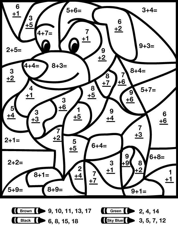 2nd Grade Math Coloring Worksheets Instrucciones Realiza Cada Una De Las Sumas Luego Colorea