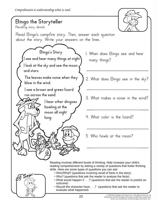 2nd Grade Reading Worksheets Printable Bingo the Storyteller 2nd Grade Reading and Prehension