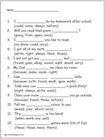 2nd Grade Reading Worksheets Printable Second Grade Reading Worksheet 1 Dolch