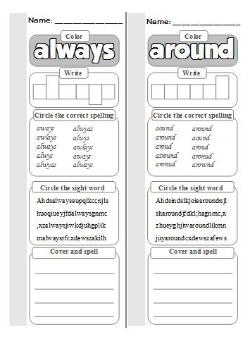 2nd Grade Sight Word Worksheets Dolch Second Grade Sight Word Worksheets Kaylee S