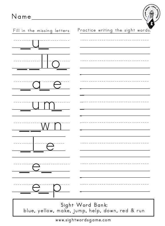 2nd Grade Sight Word Worksheets Dolch Sight Word Worksheets Sight Words Reading Writing
