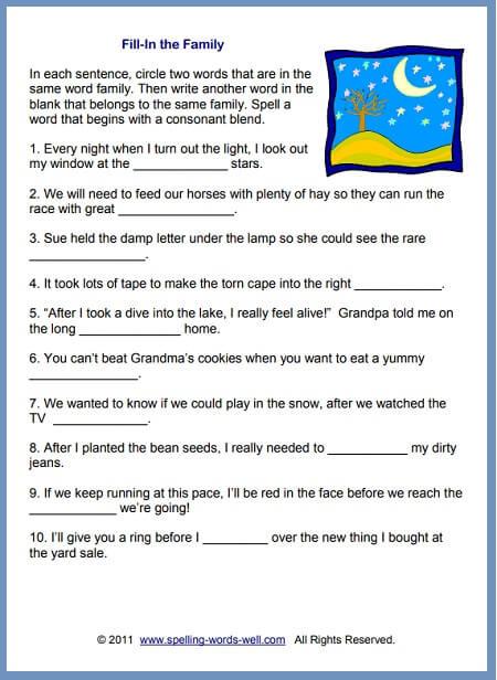 2nd Grade Spelling Words Worksheets Worksheets for 2nd Grade Spelling Practice