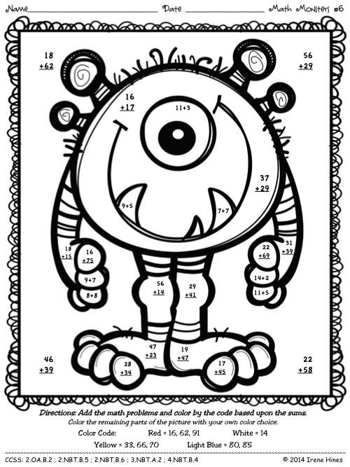 3 Digit Addition Coloring Worksheets Coloring Pages Kids Double Digit Addition with Regrouping