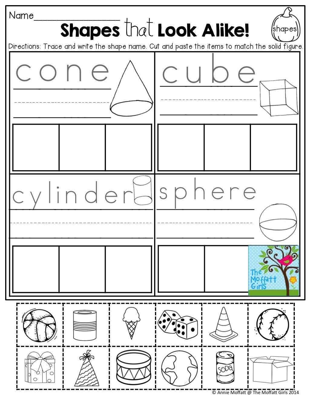 3d Shapes Worksheet for Kindergarten October Fun Filled Learning Resources