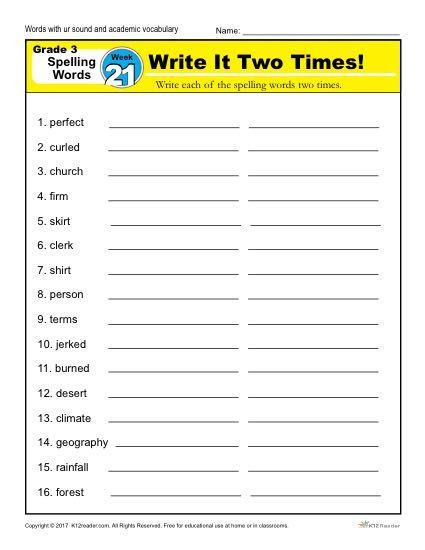 3rd Grade Spelling Worksheets Third Grade Spelling Words List Week 21