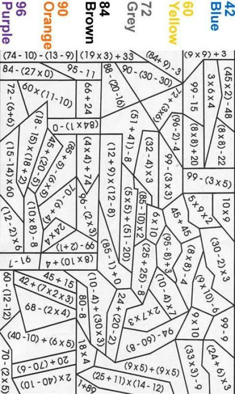 6th Grade Math Puzzles Worksheets Fun Math Worksheets for Middle School Worksheets Japanese