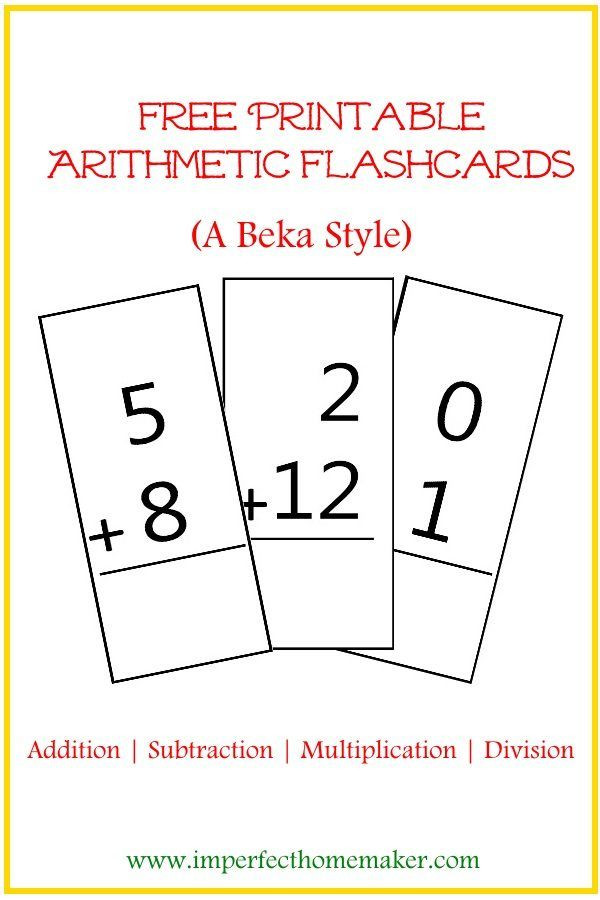 Abeka 3rd Grade Math Worksheets Free Printable Abeka Style Arithmetic Flash Cards