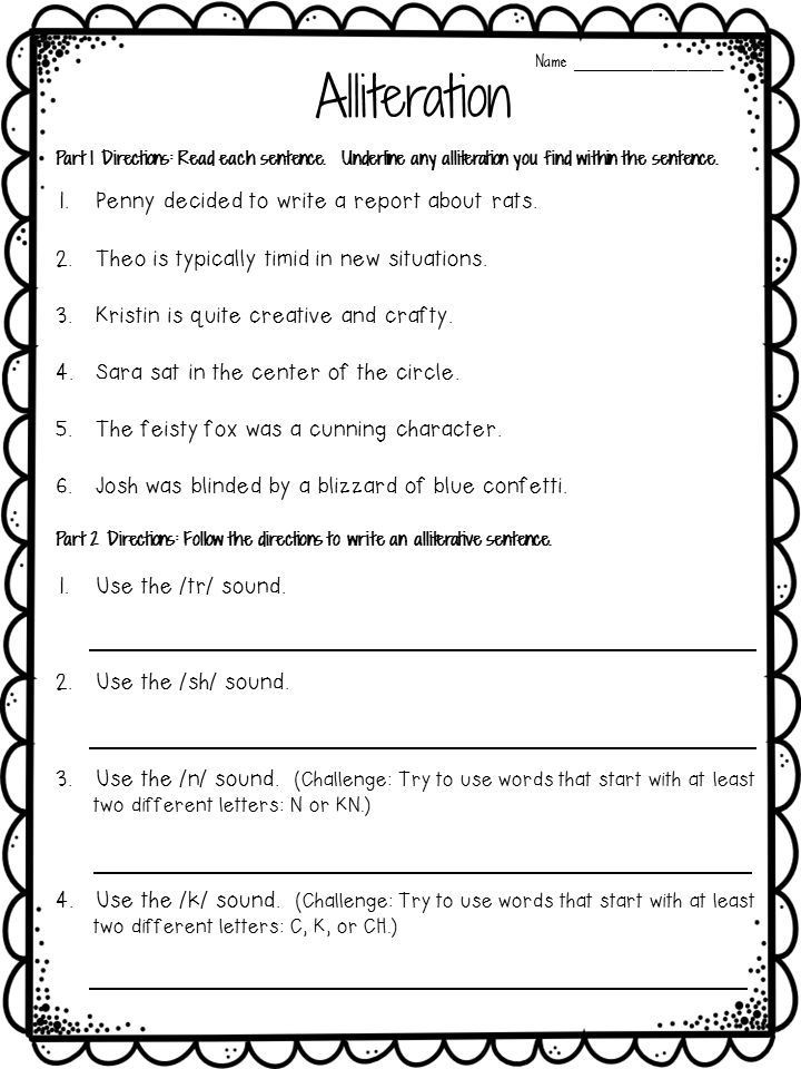 Alliteration Worksheets 4th Grade Alliteration Anchor Chart Plus Freebie