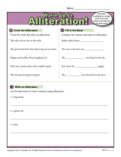 Alliteration Worksheets 4th Grade Alliteration Warm Up Activity