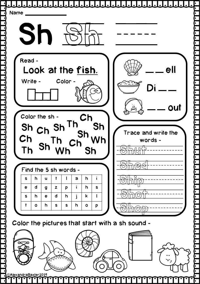 Blending Worksheets 1st Grade Sh Digraph Worksheets