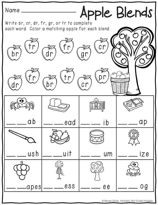 Blends Worksheets for 1st Grade No Prep First Grade September Print and Go Morning Work