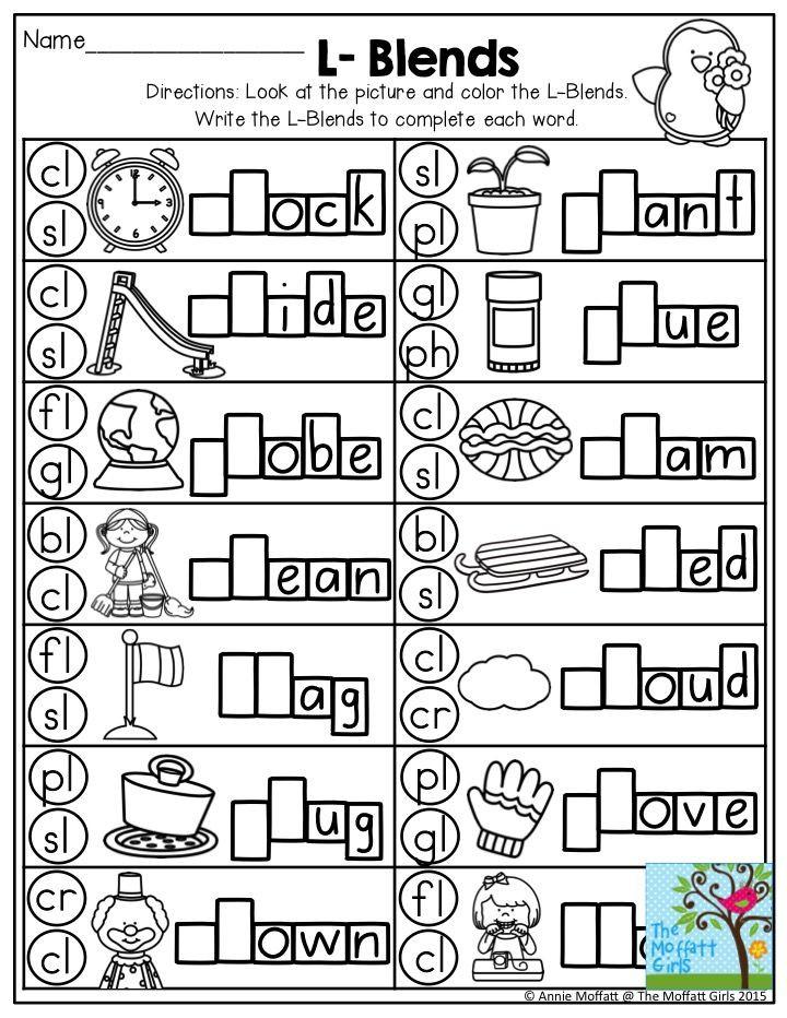 Blends Worksheets Kindergarten Free February Fun Filled Learning
