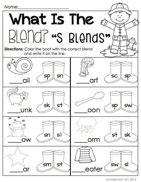 Blends Worksheets Kindergarten Free Pin On Printable Worksheet for Kindergarten