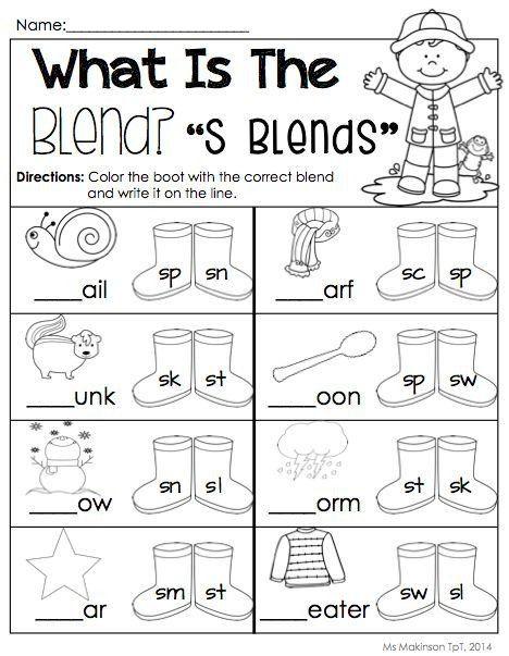 Blends Worksheets Kindergarten Free Pin On Printable Worksheet for Kindergarten