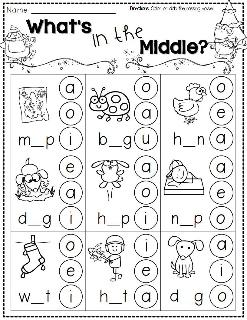 Blends Worksheets Kindergarten Free Worksheet Letter Blends for Kindergarten School Standards