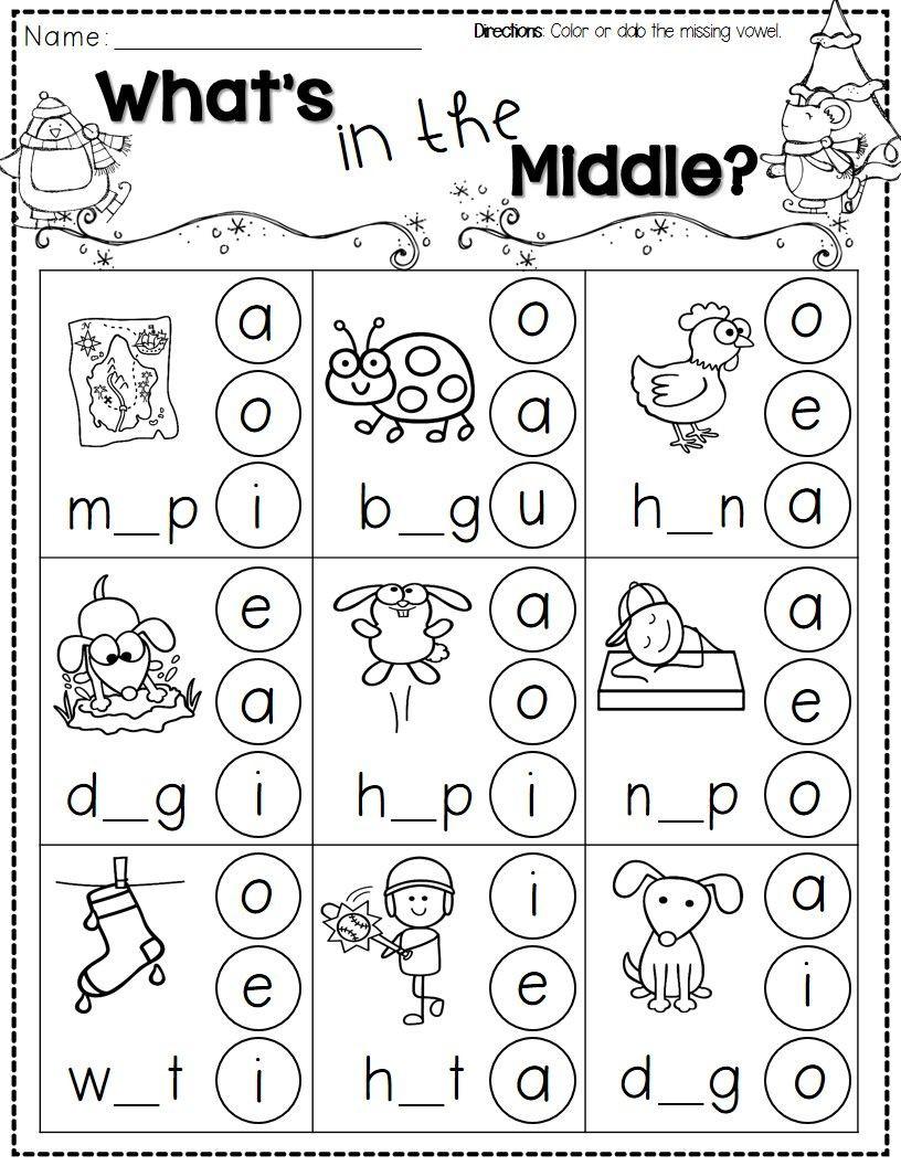 Blends Worksheets Kindergarten Free Worksheet Letter Blends for Kindergarten School Standards