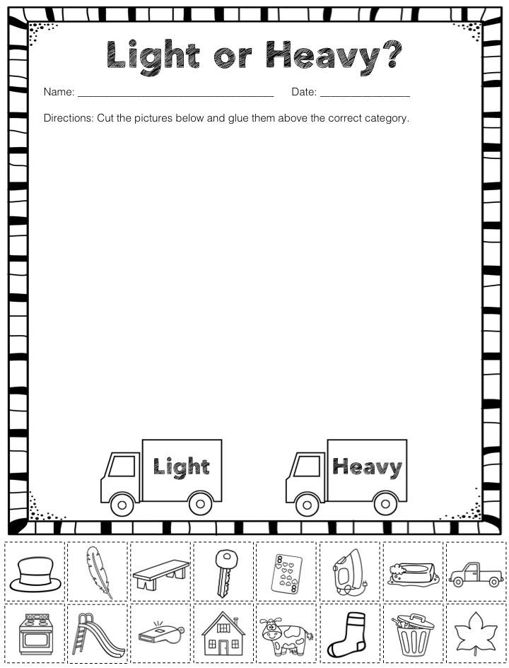 Capacity Worksheets Kindergarten Lesson In A Snap Iteach Kinder Linky