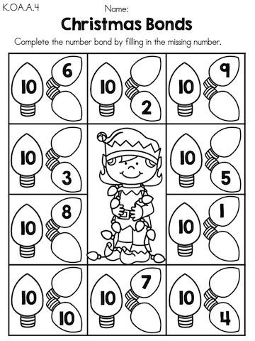 Christmas Counting Worksheets Kindergarten Christmas Math Worksheets Kindergarten