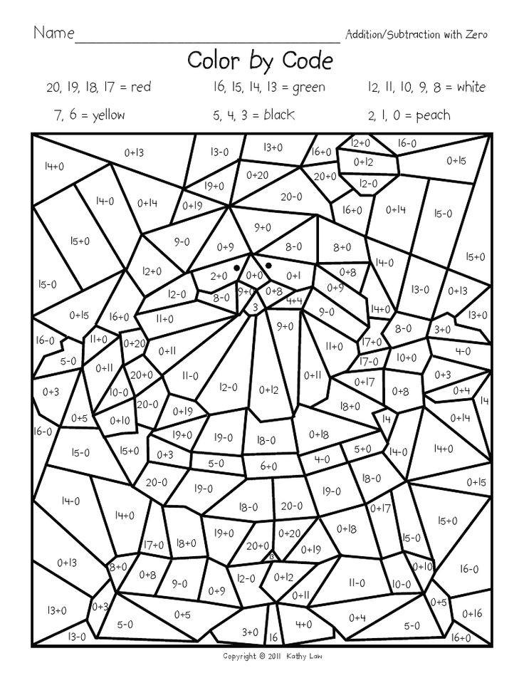 Christmas Math Worksheets 3rd Grade Christmas Math Worksheets 3rd Grade & Math Worksheets for