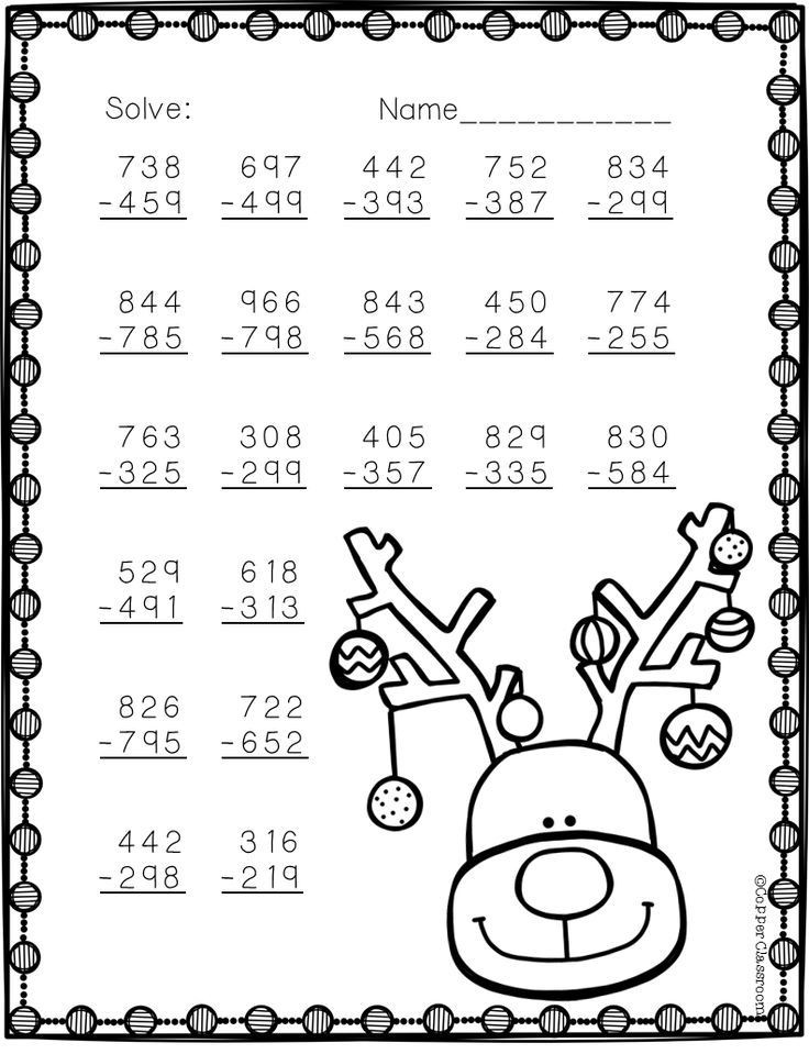 Christmas Math Worksheets 3rd Grade Free Three Digit Subtraction with Regrouping Christmas theme