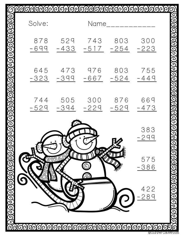 Christmas Math Worksheets 3rd Grade Free Three Digit Subtraction with Regrouping Winter theme 3