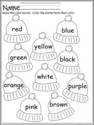 Color Word Worksheets for Kindergarten Colorful Winter Hats