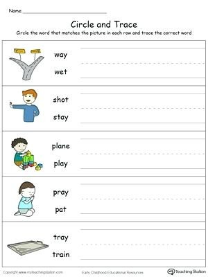 Color Word Worksheets for Kindergarten Word Family Worksheets Kindergarten Identify Word and Write
