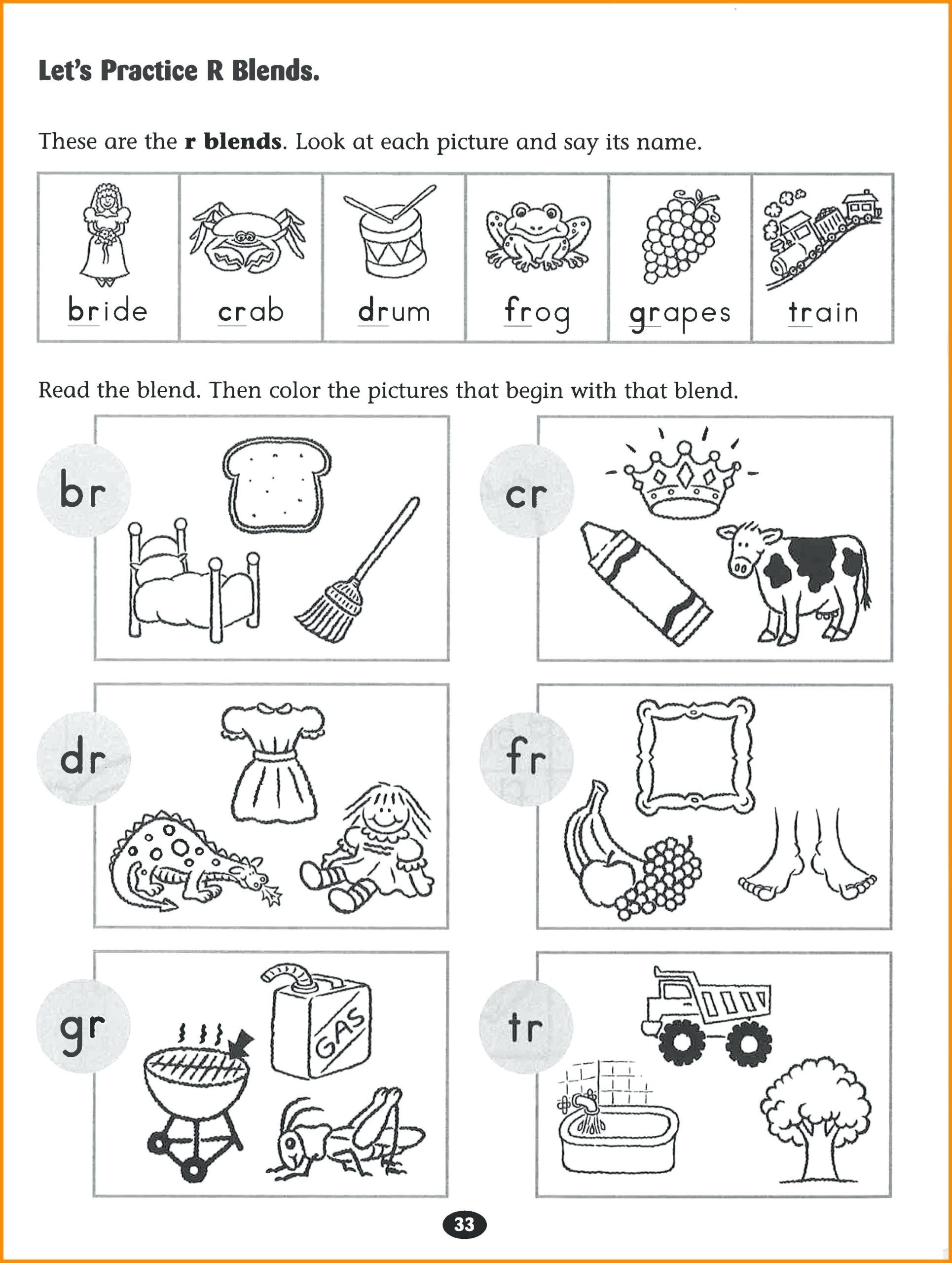 Color Word Worksheets for Kindergarten Worksheet Matching Games for Teaching Standards Color Word