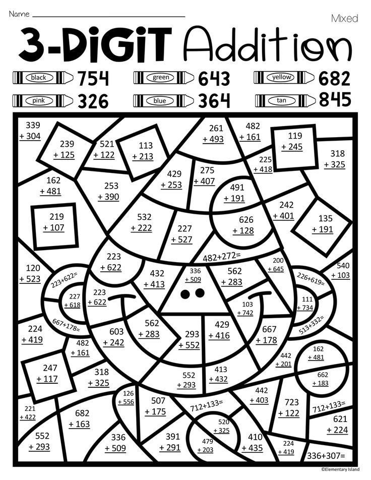 Coloring Math Worksheets 2nd Grade New Year S Three Digit Addition Color by Number with and