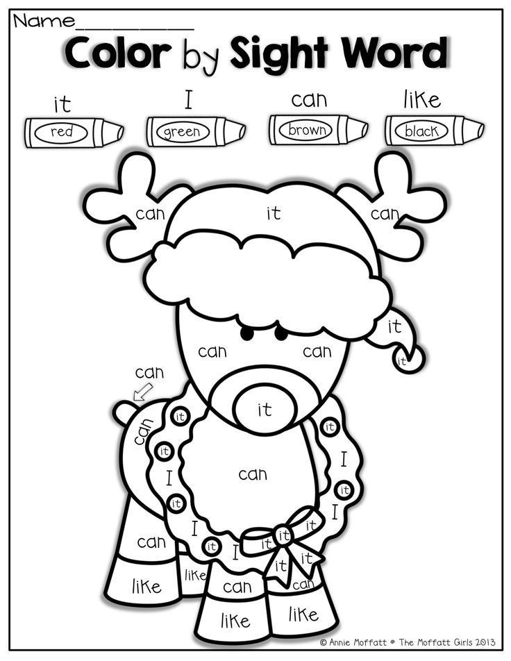 Coloring Sight Words Worksheets Sight Words Coloring Pages Coloring Home
