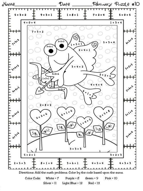 Coloring Worksheets for 2nd Grade Math Addition Coloring Worksheets Second Grade