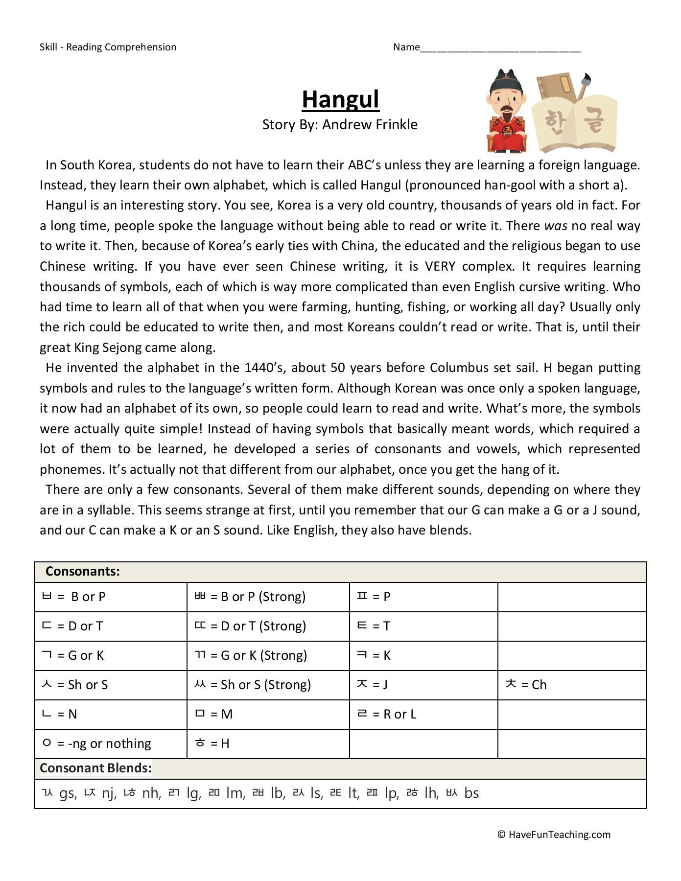 Comprehension Worksheets 6th Grade Hangul Sixth Grade Reading Prehension Worksheet Pages 1