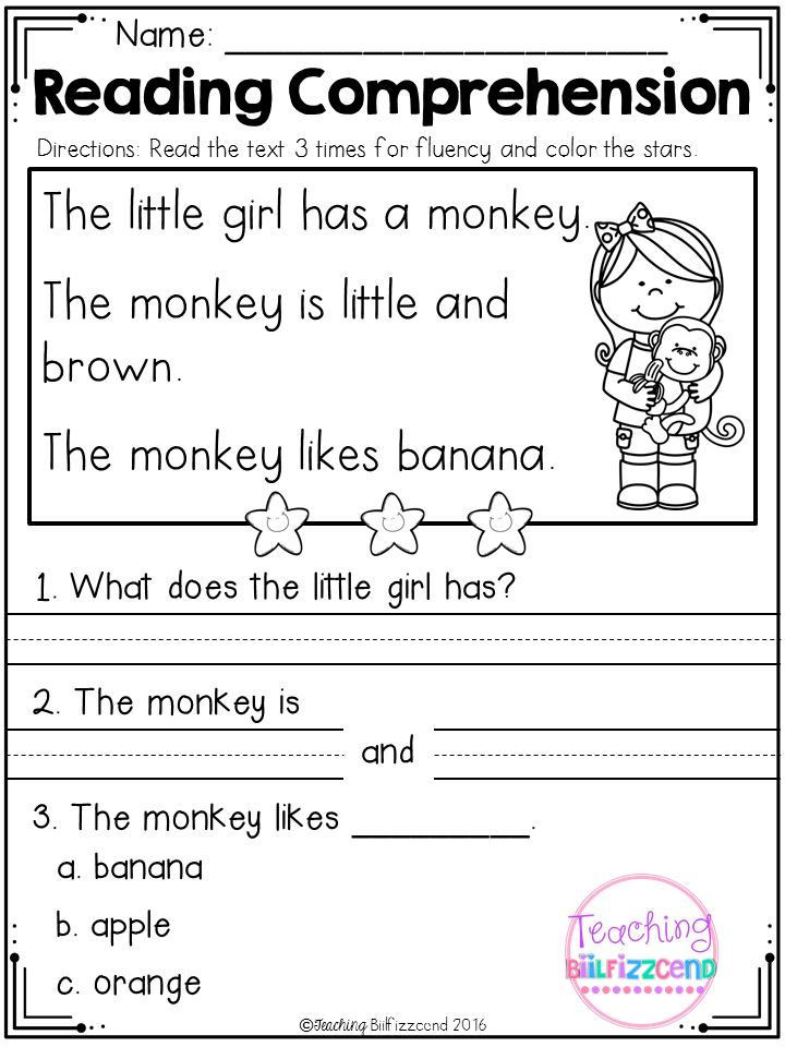 Comprehension Worksheets for Kindergarten Kindergarten Reading Prehension Set 1 มีรูปภาพ