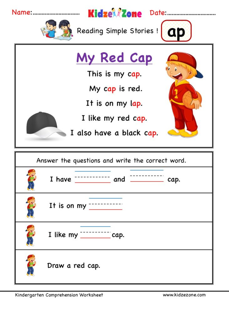 Comprehension Worksheets for Kindergarten Kindergarten Worksheets Ap Word Family Prehension 4