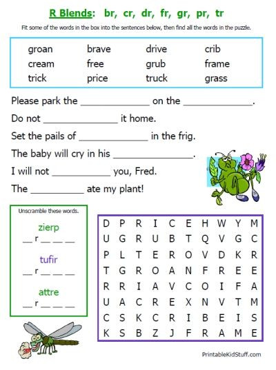 Consonant Blends Worksheets 3rd Grade 15 Colorful and Unique Worksheets to Practice Consonant