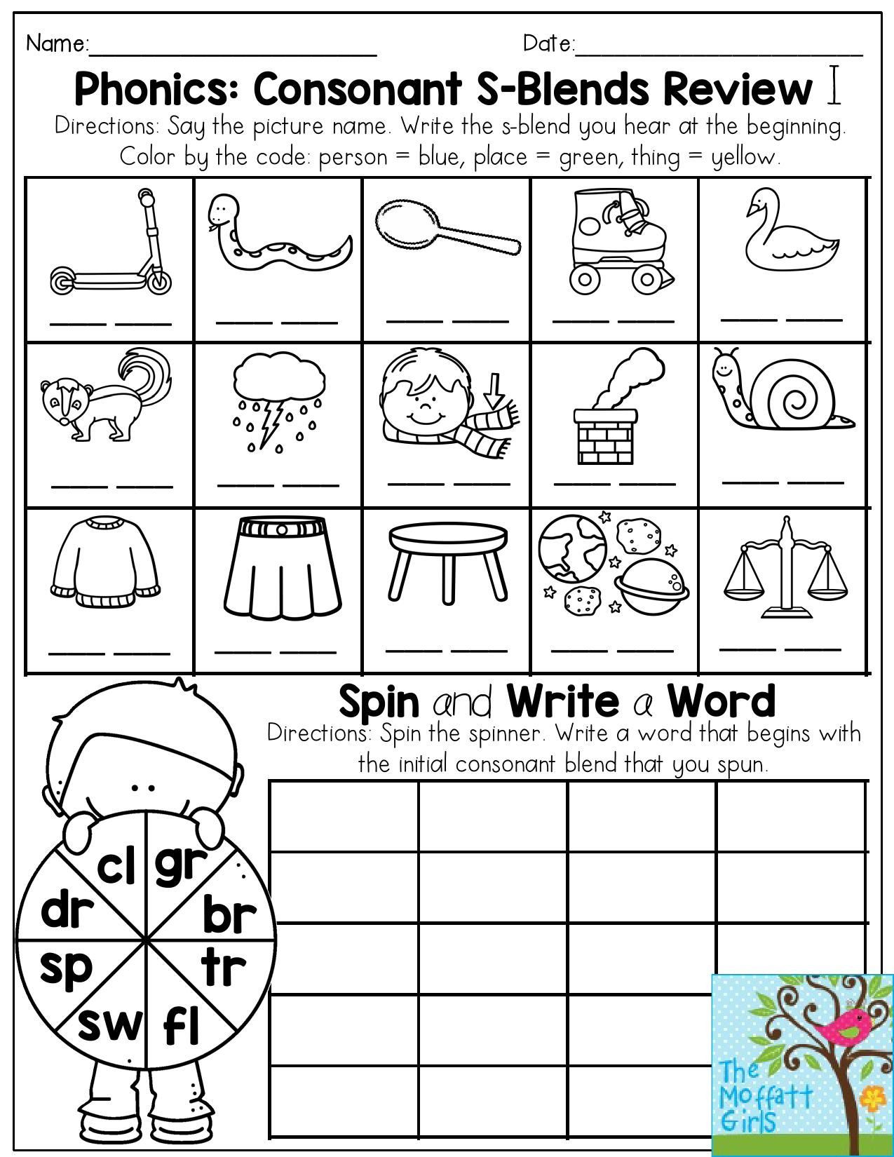 Consonant Blends Worksheets 3rd Grade Back to School Packets
