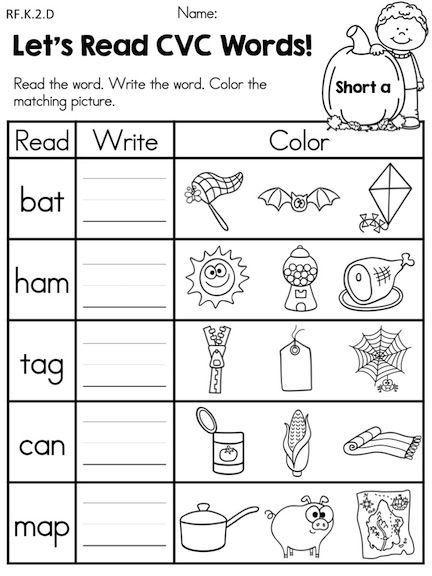 Cvc Worksheet Kindergarten Fall Literacy Activities and Worksheets No Prep