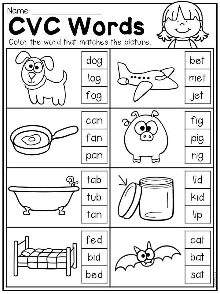Cvc Worksheet Kindergarten Kindergarten Cvc Worksheet Packet Distance Learning