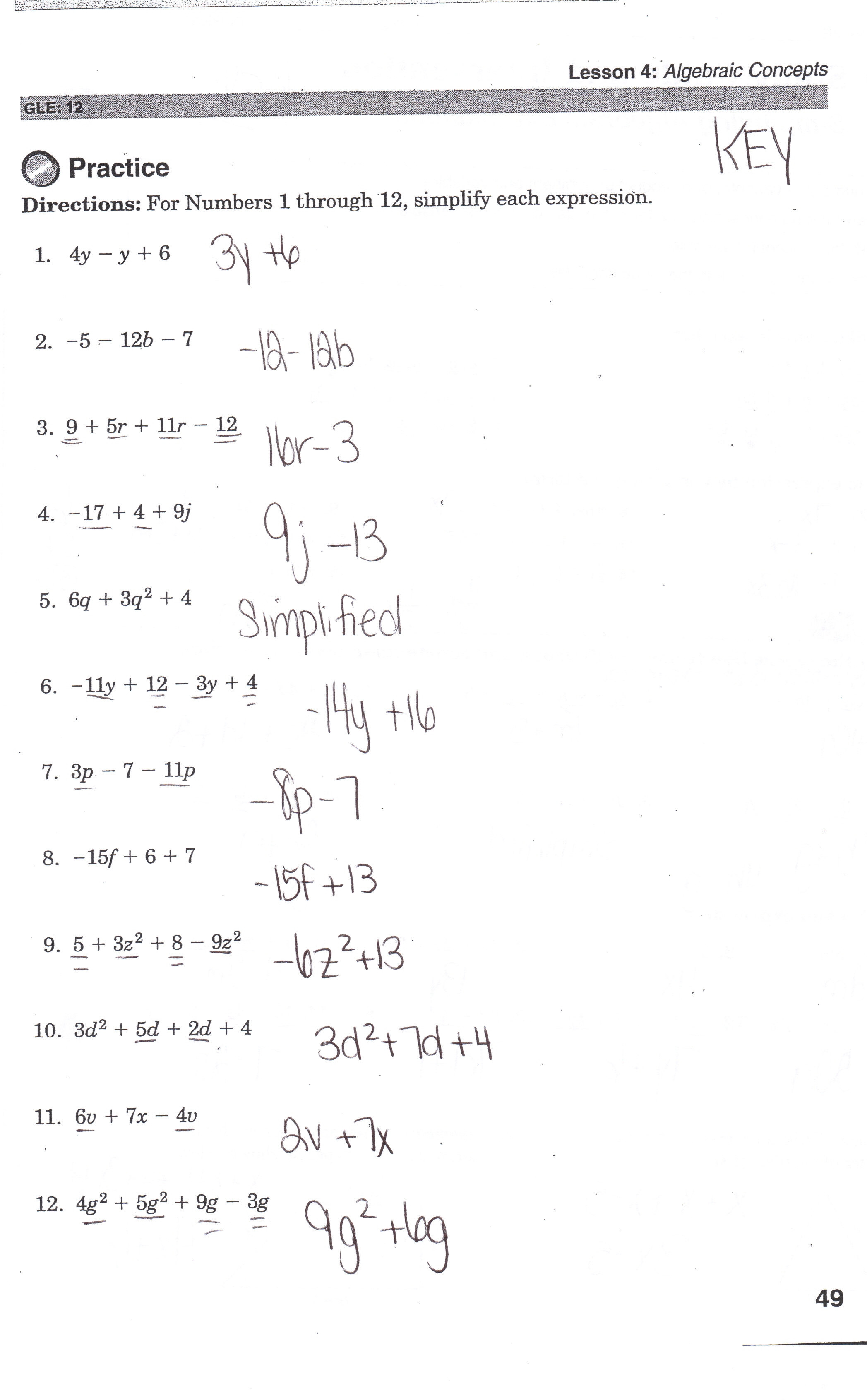 Distributive Property Worksheets 9th Grade Distributive Property Fractions Worksheet