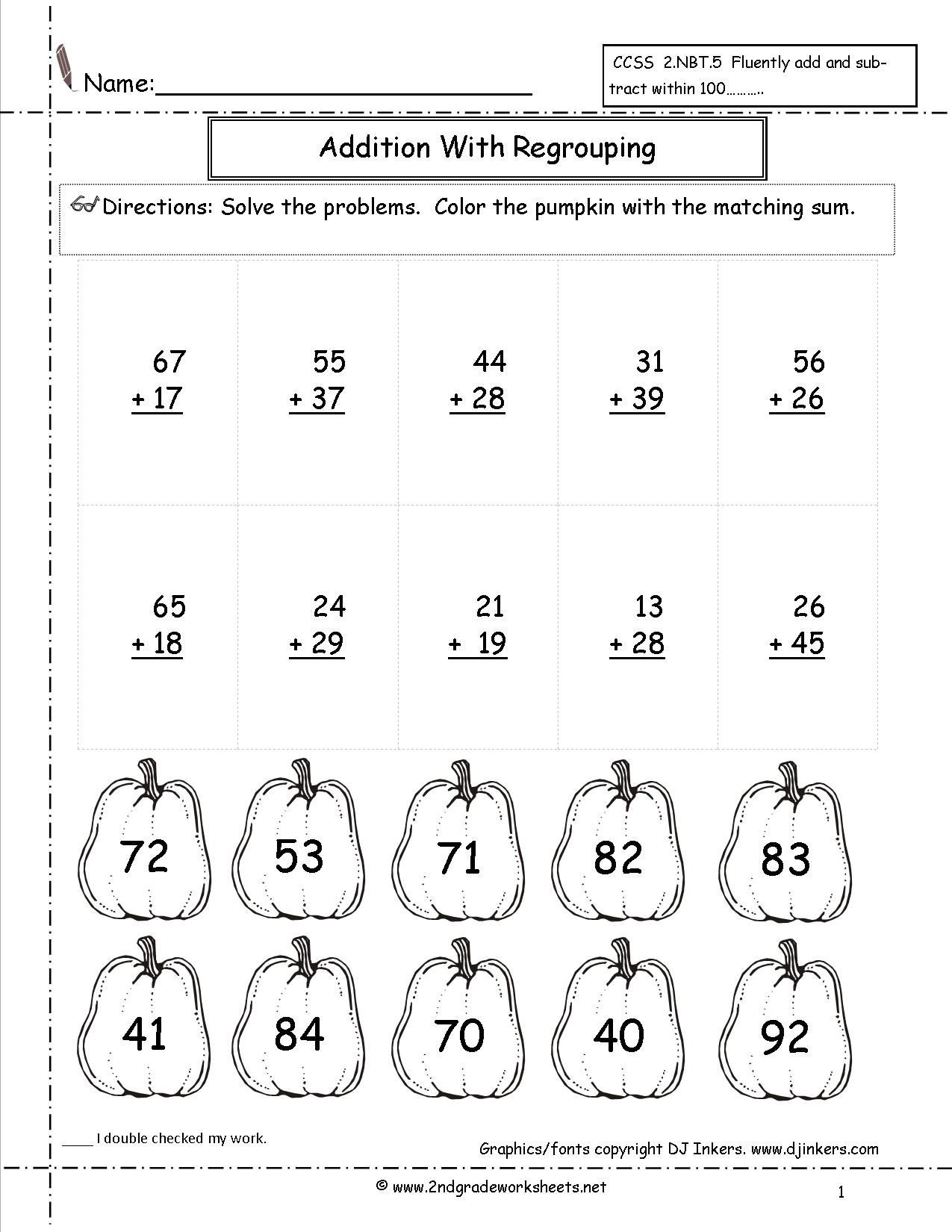 Double Digit Addition Coloring Worksheets Double Digit Addition Coloring Worksheets
