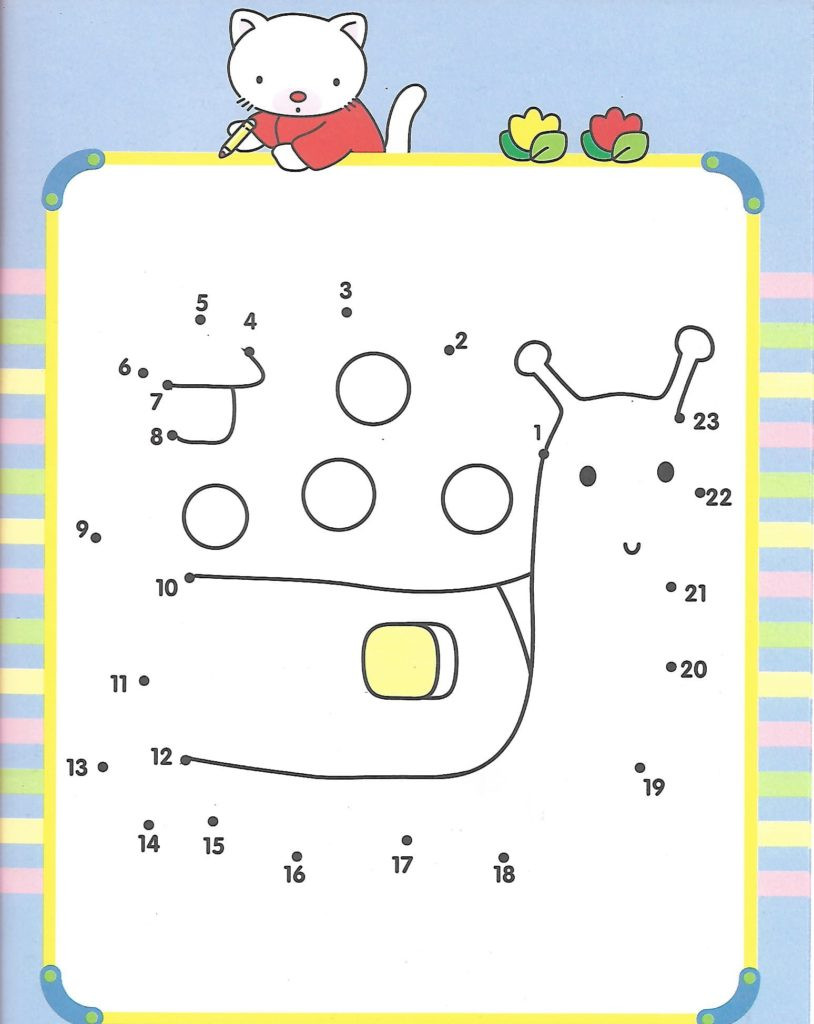 Easy Connect the Dots Printables Dot to Dot Connect the Dot Printables